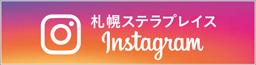 STELLAR PLACE formula instagram
